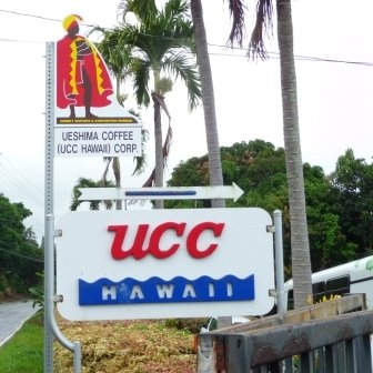 UCC 1 sign